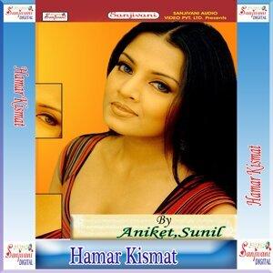 Aniket, Sunil 歌手頭像