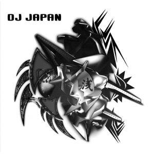 Dj Japan 歌手頭像