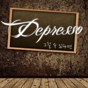 Depresso 歌手頭像