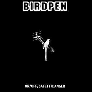 BirdPen 歌手頭像