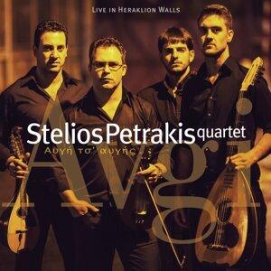 Stelios Petrakis Quartet 歌手頭像