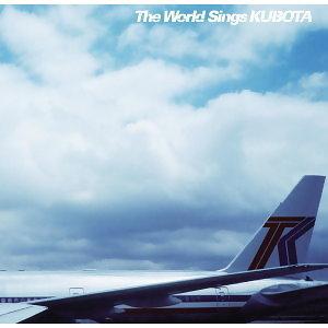 The World Sings Kubota (重唱・久保田利伸) 歌手頭像