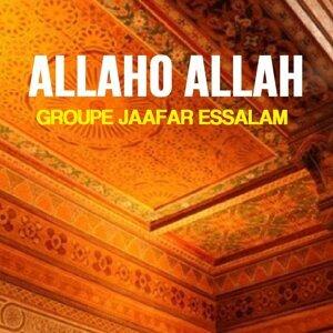 Groupe Jaafar Essalam 歌手頭像