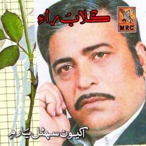 Gulaab Rai 歌手頭像