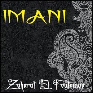 Zaharat El Foutouwa 歌手頭像