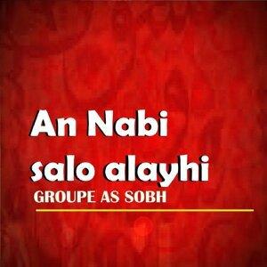 Groupe As Sobh 歌手頭像