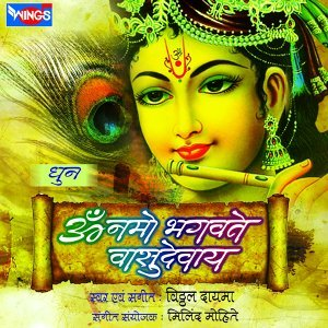 Vaitthal Dayma 歌手頭像