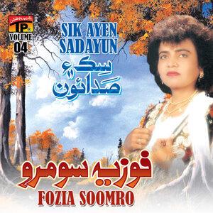 Fozia Soomro 歌手頭像