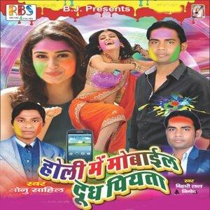 Sonu Sahil, Bihari Lal Vinod 歌手頭像