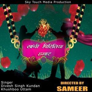 Divesh Singh Kundan, Khushboo Uttam 歌手頭像