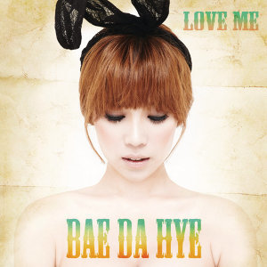 Bae Da Hye 歌手頭像