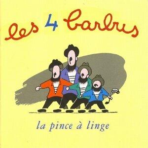Les Quatre Barbus 歌手頭像