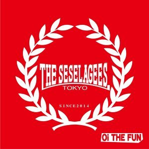 THE SESELAGEES 歌手頭像