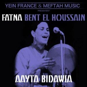 Fatna Bent El houssain 歌手頭像