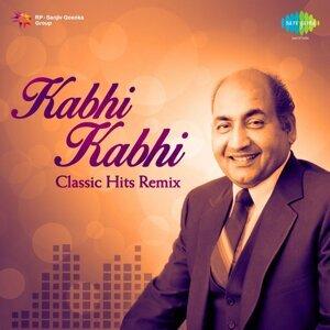 Kishore Kumar, Mohammed Rafi, Lata Mangeshkar 歌手頭像