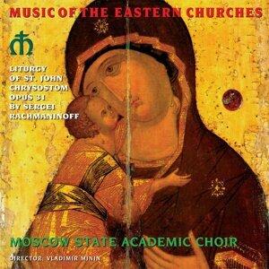 Moskauer Staatlicher Akademischer Kammerchor, Vladimir Minin 歌手頭像