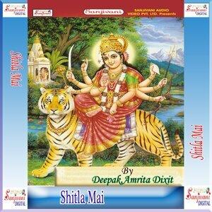Deepak, Amrita Dixit 歌手頭像