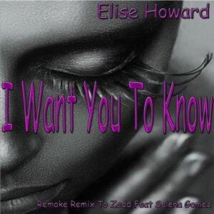 Elise Howard 歌手頭像
