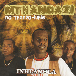 Mthandazi No Thando-Luhle 歌手頭像