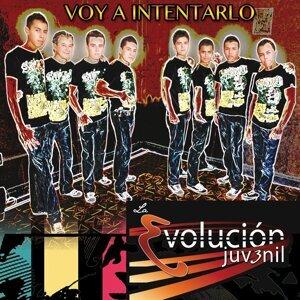 La Evolucion Juvenil 歌手頭像