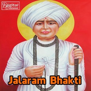 Bipin Sathiya, Jayshree Bhojaviya 歌手頭像