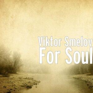 Viktor Smelov 歌手頭像