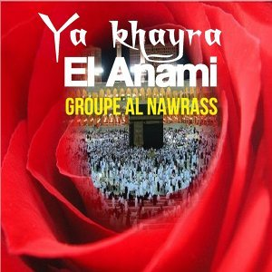 Groupe Al Nawrass 歌手頭像