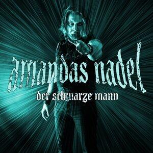 Amandas Nadel 歌手頭像