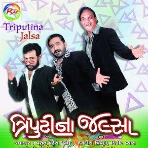 Vasant Paresh, Jagdish Trivedi, Kirit Vyas 歌手頭像
