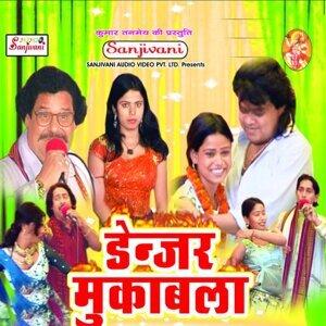 Jitendra Kumar Yadav, Santosh Yadav 歌手頭像