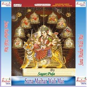 Sagar, Puja 歌手頭像