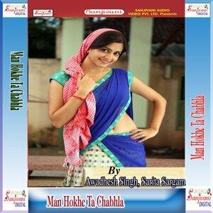 Sonu Singh, Amrita Dixit 歌手頭像