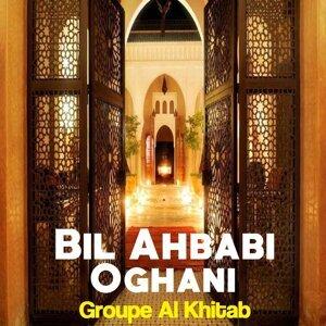 Groupe Al Khitab 歌手頭像