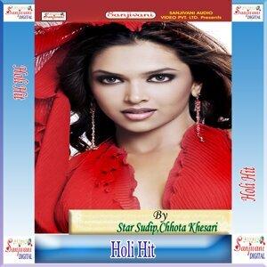 Star Sudip, Chhota Khesari 歌手頭像