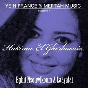 Hakima El Gherbaouia 歌手頭像