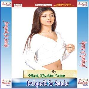 Vikash, Khushboo Uttam 歌手頭像