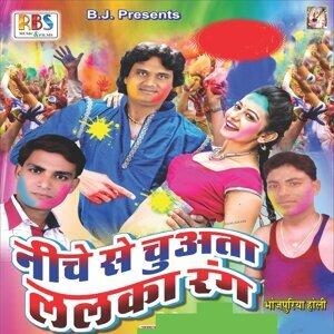 Minni Tufan, Tufani Raj, Chhotan Ray 歌手頭像