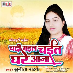 Sunita Pathak 歌手頭像