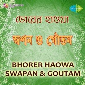 Swapan Gupta, Goutam Mitra 歌手頭像