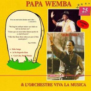 Papa Wemba 歌手頭像