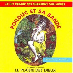 Gérard Doulssane 歌手頭像