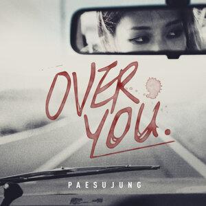 Pae Su Jung (배수정) 歌手頭像