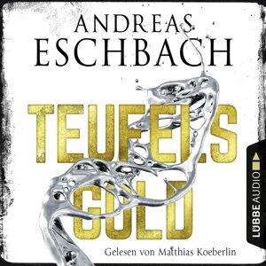 Andreas Eschbach 歌手頭像