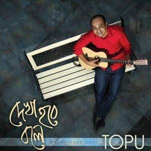 Topu 歌手頭像