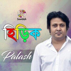 Palash 歌手頭像