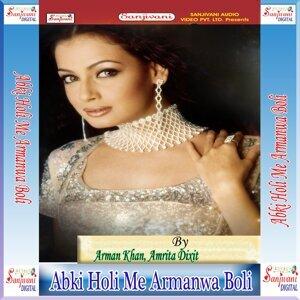 Arman Khan, Amrita Dixit 歌手頭像