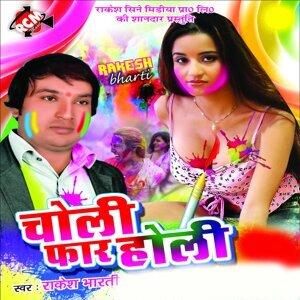 Rakesh Bharti 歌手頭像