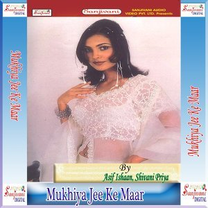Asif Ishaan, Shivani Priya 歌手頭像