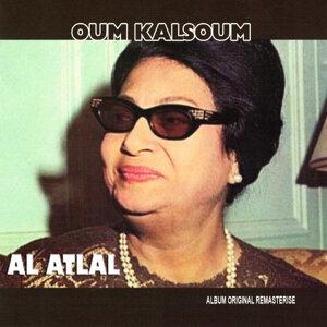 Oum Kalthoum