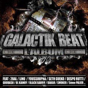Galactik beat 歌手頭像